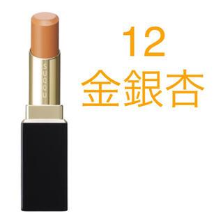 SUQQU - 新品 SUQQU モイスチャーリッチリップスティック 12 金銀杏