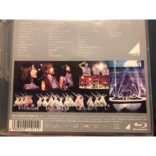 乃木坂46(ノギザカフォーティーシックス)の乃木坂46 2ND YEAR BIRTHDAY LIVE ブルーレイ エンタメ/ホビーのDVD/ブルーレイ(アイドル)の商品写真