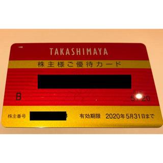 タカシマヤ(髙島屋)の高島屋 株主優待カード 限度額30万円 お買物10%割引(ショッピング)