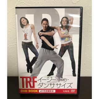 タカラジマシャ(宝島社)のTRF イージー・ドゥ・ダンササイズ DVD(エクササイズ用品)