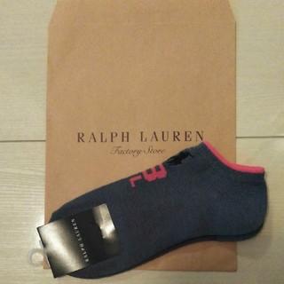 POLO RALPH LAUREN - ラルフローレン ソックス 靴下 レディース
