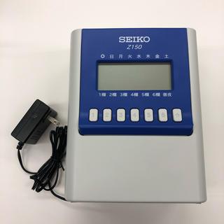 セイコー(SEIKO)のSEIKO タイムレコーダー z150(オフィス用品一般)