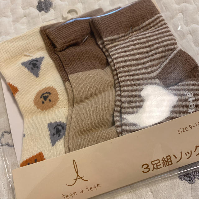 futafuta(フタフタ)の新品 テータテート 靴下 ソックス  キッズ/ベビー/マタニティのこども用ファッション小物(靴下/タイツ)の商品写真