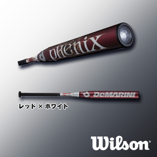wilson - ウィルソン ディマリニ フェニックス  ソフトボール3号 未使用品