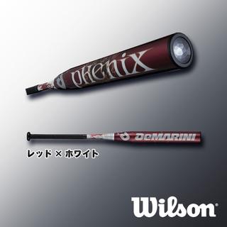 ウィルソン(wilson)のウィルソン ディマリニ フェニックス  ソフトボール3号 未使用品(バット)