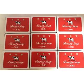 ギュウニュウセッケン(牛乳石鹸)の牛乳石鹸 カウブランド (赤箱) 9個(ボディソープ/石鹸)
