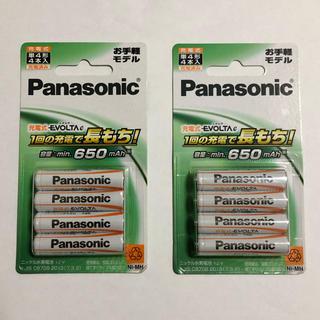 Panasonic - 【新品未開封】 Panasonic EVOLTA 単4 8本 充電式 充電池
