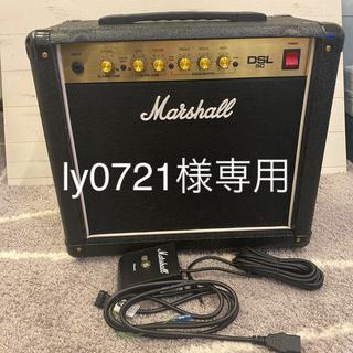 Marshall DSL5C アンプ(ギターアンプ)