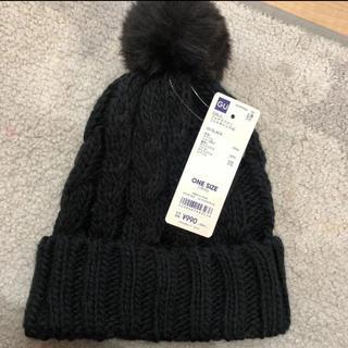 ジーユー(GU)のニット帽 (帽子)