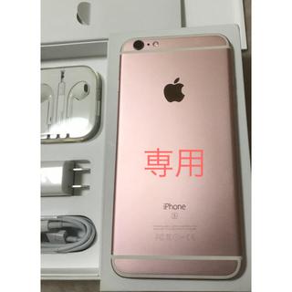 Apple -  iPhone 6s plus 64GB ROSE SIMフリー【美品】