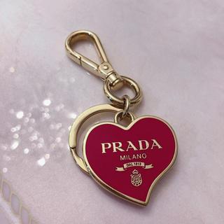 プラダ(PRADA)のPRADA ハート ピンク キーホルダー(キーホルダー)