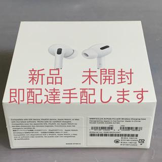 アップル(Apple)のAirPods Pro(エアーポッズプロ)(ヘッドフォン/イヤフォン)