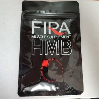 ファイラマッスルサプリ HMB(ダイエット食品)