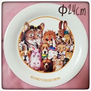 ミカサ(MIKASA)の【未使用】大皿 直径約24 KUNIO COLLECTION MIKASA(食器)