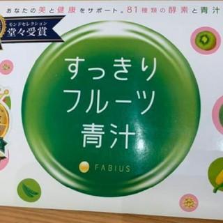FABIUS - すっきりフルーツ青汁 20袋