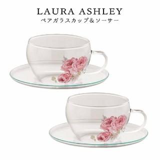 ローラアシュレイ(LAURA ASHLEY)の箱付 LAURA ASHLEY ペアガラスカップ&ソーサー(グラス/カップ)