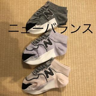 New Balance - ニューバランス  ソックス 靴下 キッズ ベビー  新品