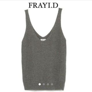 フレイアイディー(FRAY I.D)のFRAY I.D ニットキャミ(ニット/セーター)