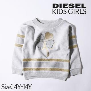 ディーゼル(DIESEL)の【期間限定】DIESEL KIDS GIRLS トレーナー スパンコール ラメ(Tシャツ/カットソー)