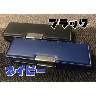 筆箱✏️無地シンプル2色!箱型ペンケース【新品未使用】小学生・学校・受験用✏️
