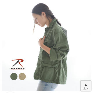 ロスコ(ROTHCO)のロスコ/ROTHCO ミリタリー シャツ ジャケット BDSH 0918(ミリタリージャケット)