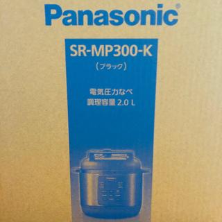 Panasonic - 電気圧力なべ SR-MP300-K
