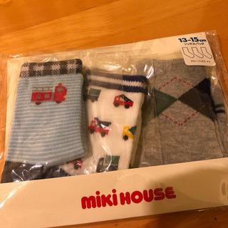 mikihouse - ミキハウス ソックスパック 靴下