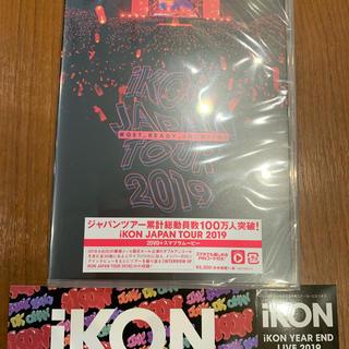 アイコン(iKON)の冬空様 iKON Blu-ray 未開封(ミュージック)