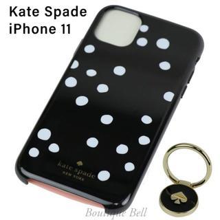 kate spade new york - ケイトスペード iPhone11 ケース リング&ドット ブラック/ホワイト
