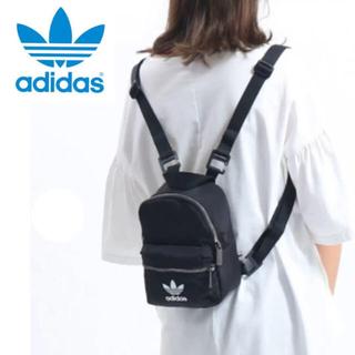 adidas - 【定価4389円】adidas originals ミニリュック バッグパック