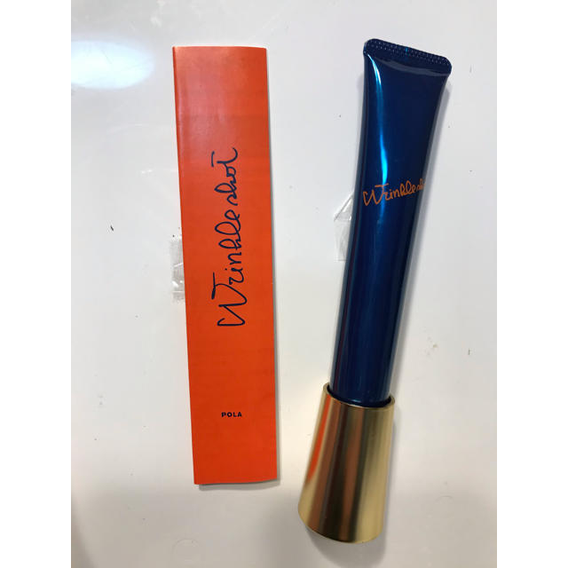 POLA(ポーラ)のポーラリンクルショット コスメ/美容のスキンケア/基礎化粧品(美容液)の商品写真