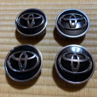 トヨタ - トヨタ純正ホイール用センターキャップ(社外品)62mm