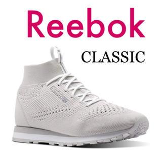 Reebok - Reebok リーボック クラシックレザー 28cm