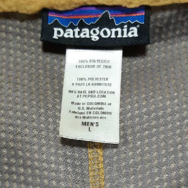 patagonia(パタゴニア)のパタゴニア レトロ Xベスト メンズのトップス(ベスト)の商品写真