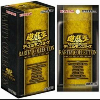 遊戯王 - 遊戯王 レアリティコレクション 10BOX