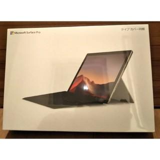 Microsoft - 【新品】SurfacePro7 タイプカバー同梱  i5/8G/128GB