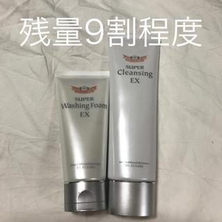 ドクターシーラボ(Dr.Ci Labo)のドクターシーラボ 洗顔料 クレンジング(クレンジング/メイク落とし)