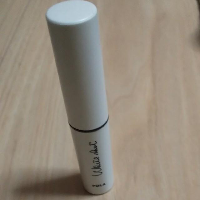 POLA(ポーラ)のリップクリーム コスメ/美容のスキンケア/基礎化粧品(リップケア/リップクリーム)の商品写真
