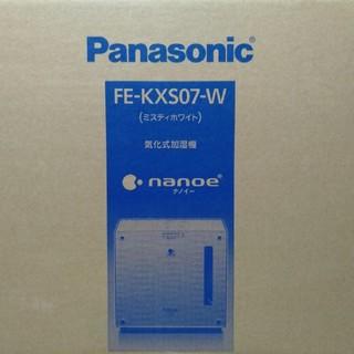 Panasonic - Panasonic 気化式加湿器