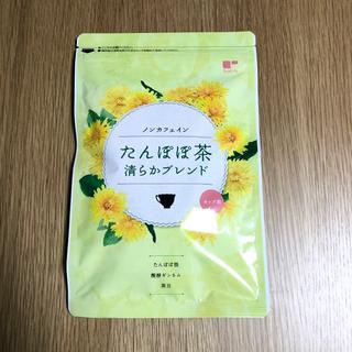 ティーライフ(Tea Life)のたんぽぽ茶 ティーライフ タンポポ茶 清らかブレンド(健康茶)