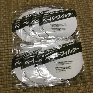 パナソニック(Panasonic)の天ぷら油クリーナー ペーパーフィルター 80枚(その他)