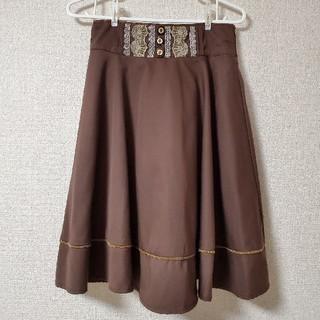 axes femme - スカート