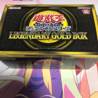 遊戯王 - 遊戯王 GOLDBOX