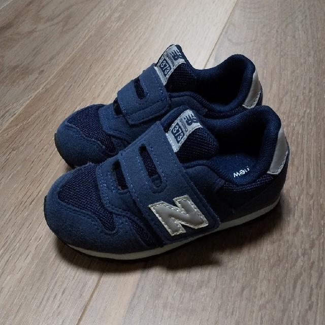 New Balance(ニューバランス)のnew balance 14.5 スニーカー キッズ ネイビー キッズ/ベビー/マタニティのキッズ靴/シューズ(15cm~)(スニーカー)の商品写真