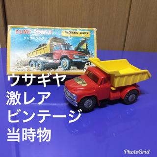 ★早い者勝ちSALE!★ウサギヤ ダンプトラック デットストック品(ミニカー)