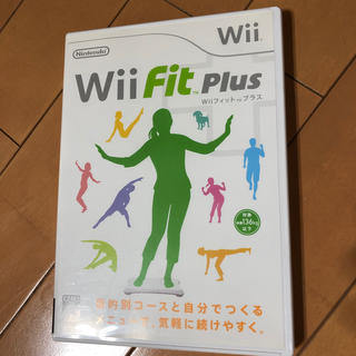 Wii - wii fit plus wii ソフト