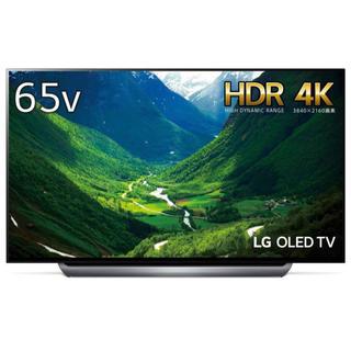 LG Electronics - 【関東限定】美品 LG 2018年製 OLED65C8PJA 65型有機EL