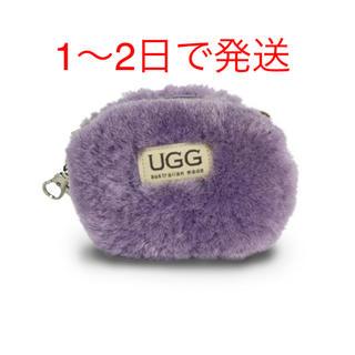 アグ(UGG)の【新品】アグ  UGG ファー ポーチ コインケース 本革 ライトパープル(コインケース)