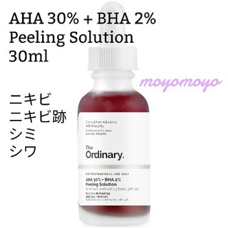 Sephora - 【AHA 30% + BHA 2% Peeling Solution 30ml】