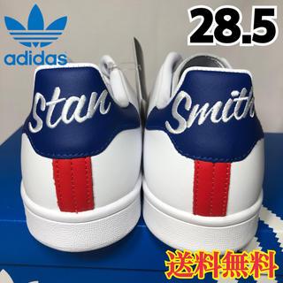 アディダス(adidas)の【新品】アディダス スタンスミス スニーカー ホワイト ブルー レッド 28.5(スニーカー)
